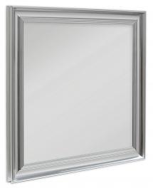 Spejl Alice Sølv 40x40 cm