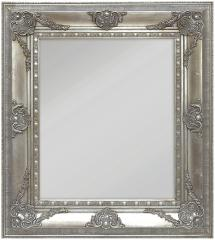 Spejl Palermo Sølv 50x60 cm