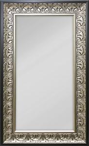 Spejl Wismar Sølv 50x120 cm
