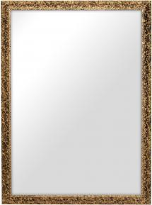 Spejl Ralph Guld - Egne mål