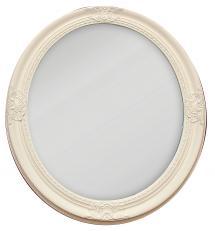 Spejl Antique Hvid Oval 50x60 cm